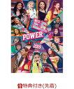 【先着特典】E.G.POWER 2019 〜POWER to the DOME〜(初回生産限定)(E.G.family 集合フォトカード付き) [ E.G.fa...