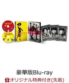 【楽天ブックス限定先着特典】コンフィデンスマンJP ロマンス編 豪華版Blu-ray【Blu-ray】 [ 長澤まさみ ]