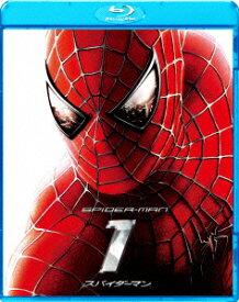 スパイダーマン【Blu-ray】 [ トビー・マグワイア ]