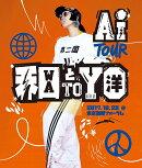AI TOUR 和と洋【Blu-ray】