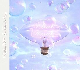 Muah Muah / I am (初回限定盤2 CD+DVD) [ Hey! Say! JUMP ]