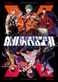 【条件あり特典】ヒプノシスマイク -Division Rap Battle- 2nd D.R.B『どついたれ本舗 VS Buster Bros!!!』(3作収納紙スリーブ(どついたれ本舗 ver.)) [ どついたれ本舗・Buster Bros!!! ]