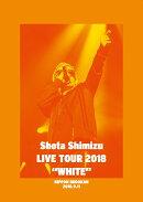 "清水翔太 LIVE TOUR 2018 ""WHITE"""
