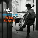 Music Book ?in the mood for jazz- [ 溝口肇 ]