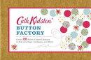 CATH KIDSTON:BUTTON FACTORY【バーゲンブック】