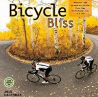 BicycleBliss[ー]