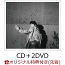 【楽天ブックス限定先着特典】AKIRA (初回限定LIVE映像「KICK-OFF STUDIO LIVE『序』」盤 CD+2DVD)【封入特典なし…