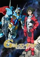 ガンダム Gのレコンギスタ (1)【特装限定版】【Blu-ray】
