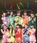 モーニング娘。コンサートツアー2013秋 CHANCE!【Blu-ray】