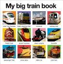 MY BIG TRAIN BOOK(BB)