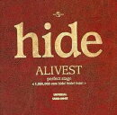 ALIVEST perfect stage<1,000,000 cuts hide!hide!hide!>