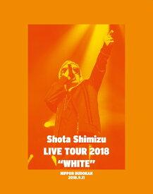 """清水翔太 LIVE TOUR 2018 """"WHITE""""【Blu-ray】 [ 清水翔太 ]"""