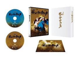 新作歌舞伎『風の谷のナウシカ』【Blu-ray】 [ 尾上菊之助 ]