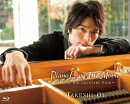 Piano Love The Movie【Blu-ray】