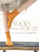 SOCKS FROM THE TOE UP(P)