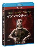 インフェクテッドZ【Blu-ray】