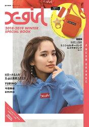 X-girl 2018-2019 WINTER SPECIAL BOOK ♯NE