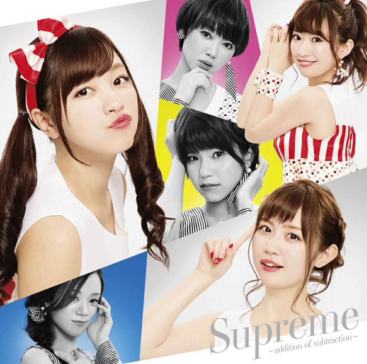 Supreme [ LinQ ]
