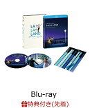 【先着特典】ラ・ラ・ランド Blu-rayコレクターズ・エディション(2枚組)(ラ・ラ・ランド オリジナルチケットホルダ…