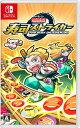 超回転 寿司ストライカー The Way of Sushido Nintendo Switch版