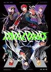 Bad Ass Temple・麻天狼「ヒプノシスマイク -Division Rap Battle- 2nd Division Rap Battle 『Bad Ass Temple vs 麻天狼』」