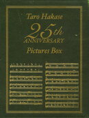 Taro Hakase 25th ANNIVERSARY PICTURES BOX(初回生産限定盤)