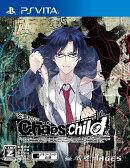 CHAOS;CHILD 通常版 PS Vita版