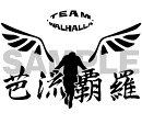 週マガ60周年記念 東京卍リベンジャーズ シールセット(3枚組)
