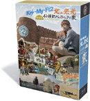 J'J Kis-My-Ft2 北山宏光 ひとりぼっち インド横断 バックパックの旅 Blu-ray BOX-ディレクターズカット・…
