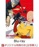 【楽天ブックス限定全巻購入特典対象】ワンパンマン SEASON 2 第6巻(特装限定版)【Blu-ray】