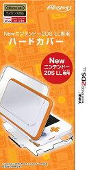 Newニンテンドー2DS LL専用ハードカバー クリア