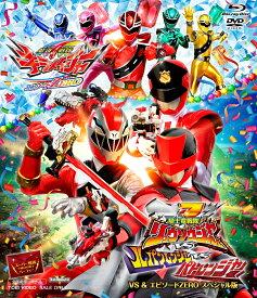スーパー戦隊MOVIEパーティー VS&エピソードZEROスペシャル版【Blu-ray】 [ 八手三郎 ]