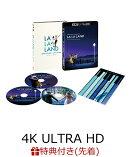【先着特典】ラ・ラ・ランド 4K ULTRA HD+本編Blu-ray+特典Blu-ray<3枚組>(ラ・ラ・ランド オリジナルチケッ…