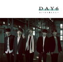 If 〜また逢えたら〜 (初回限定盤 CD+DVD)