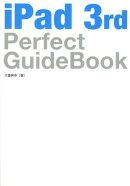 iPad 3rd Perfect GuideBook