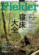 【予約】Fielder vol.40