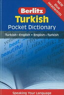 POCKET DICTIONARY : TURKISH