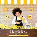 【先着特典】うたの店長さん〜タニケンのすてきな歌がそろっています Suteki Song Shop〜もうすぐおべんとう (ロゴス…