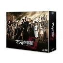 マジすか学園5 DVD-BOX