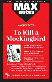 To Kill a Mockingbird (Maxnotes Literature Guides) MAXNOTES TO KILL A MOCKINGBIRD (MAXnotes) [ Anita Price Davis ]
