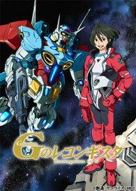 ガンダム Gのレコンギスタ (4)【特装限定版】【Blu-ray】 [ 石井マーク ]