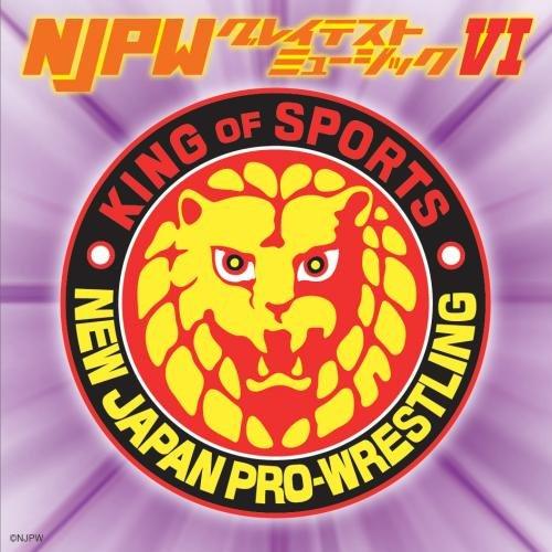 【先着特典】新日本プロレスリング NJPWグレイテストミュージックVI (ジャケット絵柄ステッカー付き) [ NJPW ]