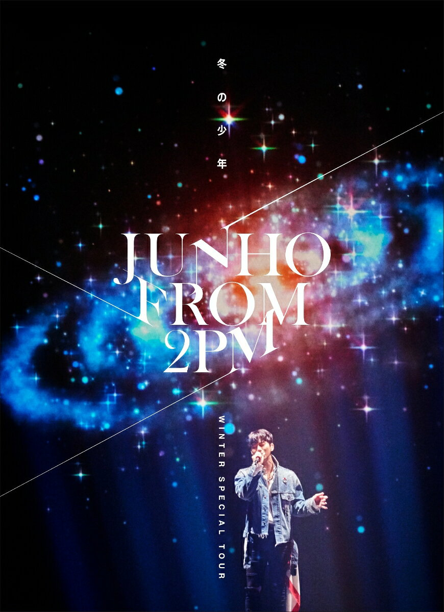 """JUNHO (From 2PM) Winter Special Tour """"冬の少年""""(BD完全生産限定盤)【Blu-ray】 [ JUNHO(From 2PM) ]"""