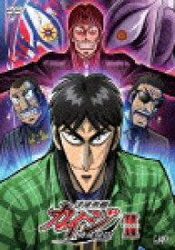 逆境無頼カイジ 破戒録篇 DVD-BOX 2 [ 萩原聖人 ]