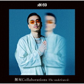 無双Collaborations -The undefeated- [ AK-69 ]