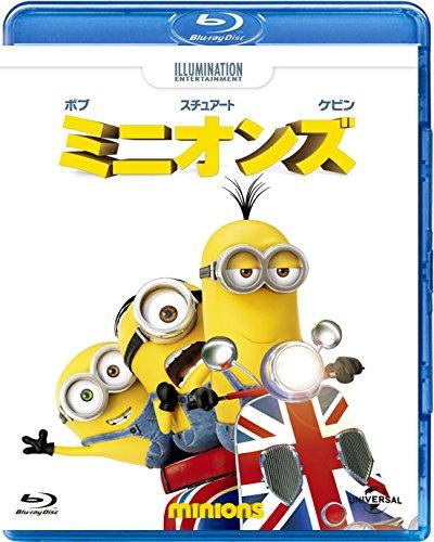 ミニオンズ【Blu-ray】 [ サンドラ・ブロック ]