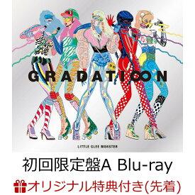 【楽天ブックス限定先着特典】GRADATI∞N (初回限定盤A 3CD+Blu-ray)(ポーチ) [ Little Glee Monster ]