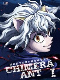HUNTER×HUNTER キメラアント編 DVD-BOX Vol.1 [ 潘めぐみ ]