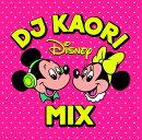 【予約】DJ KAORI DISNEY MIX