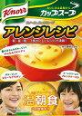 【バーゲン本】クノールカップスープアレンジレシピ [ 味の素株式会社 ]